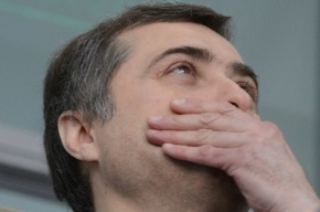 Сурков назвал статью Маркина в «Известиях» графоманией