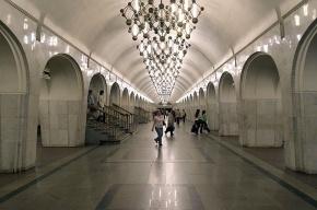 В московском метро встала целая ветка