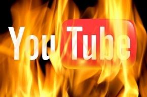 Роспотребнадзор обвинил YouTube в уходе от выполнения требований закона