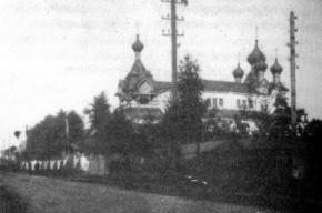 Жители Пороховых хотят, чтобы вместо дома им построили храм