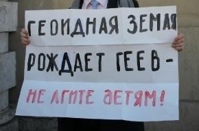 Власти Петербурга согласовали митинг ЛГБТ 17 мая на Марсовом поле