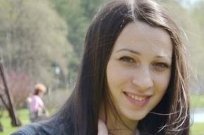 Волонтеры и полиция разыскивают 22-летнюю девушку, пропавшую в Петербурге