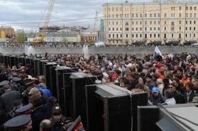 Митинг на Болотной площади 6 мая собрал от 5 до 50 тысяч человек