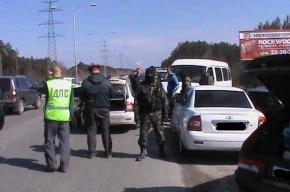 160 вооруженных людей задержали в Сургуте