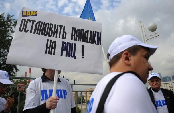 РПЦ по ошибке исключили из Единого госреестра юридических лиц