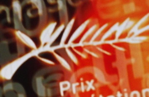 Во Франции открывается очередной Каннский кинофестиваль