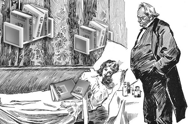 Как подготовиться к сдаче ЕГЭ: советы врача
