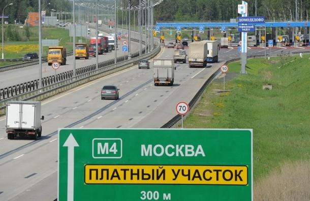 Чуть более половины россиян против платных автодорог