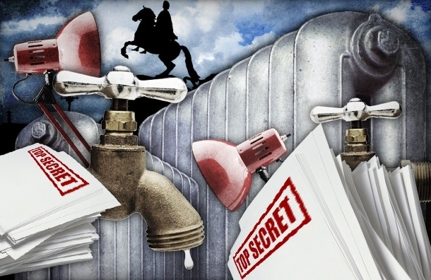 Петербуржцы требуют у коммунальщиков открыть «секретные архивы»