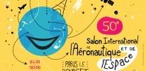 Авиасалон в Ле Бурже 2013: Фоторепортаж