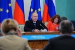 Путин на саммите Россия - ЕС: Фоторепортаж