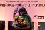 Национальный бестселлер-2013: Фоторепортаж