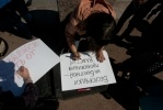 Акция протеста на Марсовом поле: Фоторепортаж