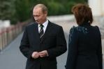 Фоторепортаж: «Владимир Путин и Людмила Путина: история любви»