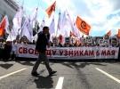 Марш против палачей: Фоторепортаж