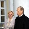 Владимир Путин и Людмила Путина: история любви: Фоторепортаж