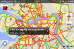 Пробки 10 баллов Петербург 11 июня 2013: Фоторепортаж