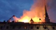 Пожар в Рижском замке: Фоторепортаж