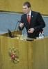 Михаил Дегтярев: Фоторепортаж