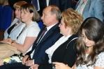 Фоторепортаж: «Путины на балете»