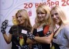 Алена Торганова Reflex: Фоторепортаж