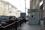 Фоторепортаж: «Тротуары»