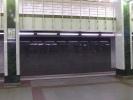 """Станция метро """"Бульвар Дмитрия Донского"""": Фоторепортаж"""