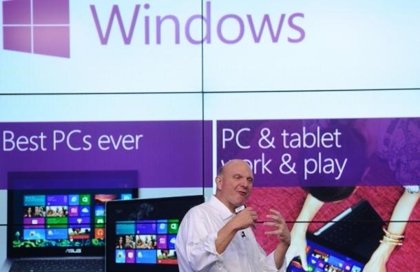 Microsoft заплатит нашедшим баги в Windows 8.1 до 100 тысяч долларов