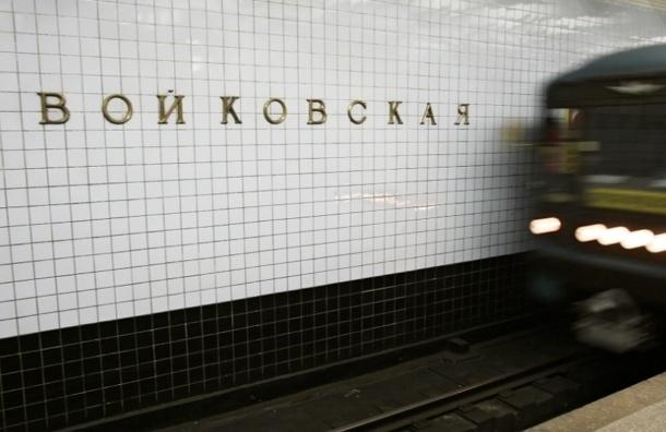 Мужчина бросился под поезд в московском метро на станции