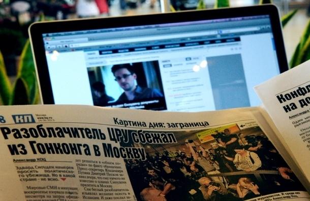 Сноуден здесь, Сноуден там… Бывший ЦРУшник уже 4-й день живет в Шереметьево