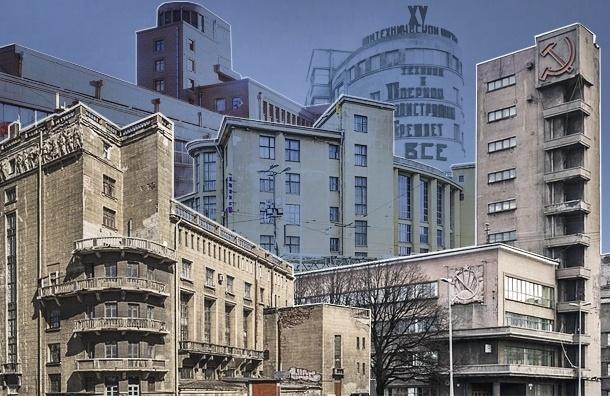 Петербуржцы разрешают разрушать архитектуру авангарда