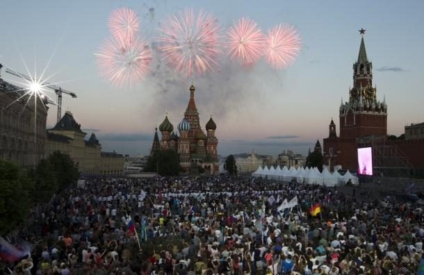 День города совместят с выборами мэра Москвы