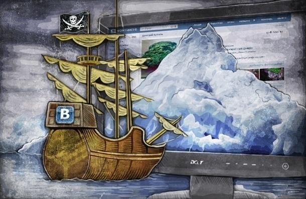 В Госдуму внесен законопроект о пиратском контенте