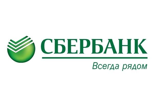 Потребительский кредит от Сбербанка на летние расходы