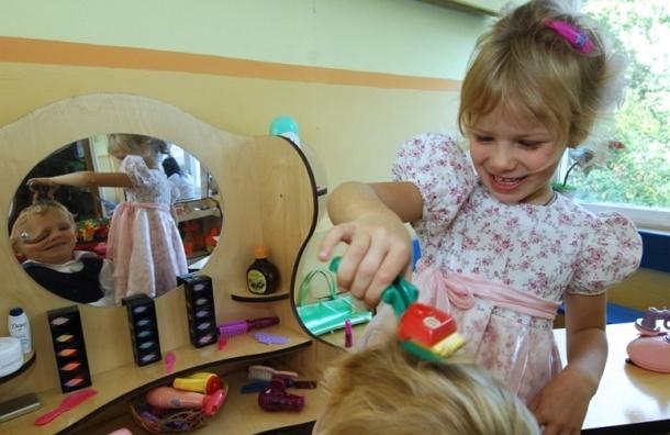 Сумма родительской платы за детский сад в Москве не вырастет