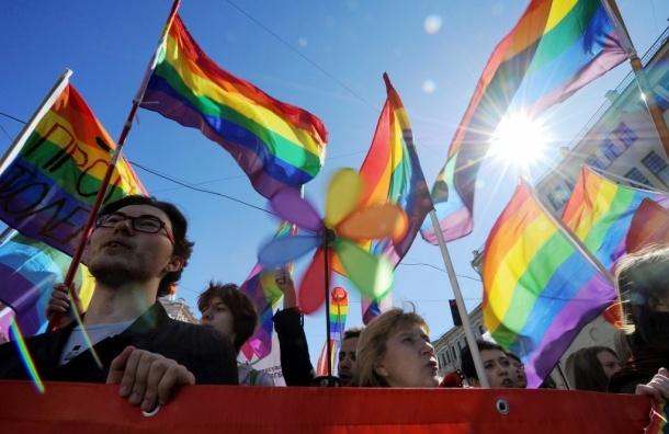 Суд оштрафовал ЛГБТ-организацию на 500 тысяч рублей