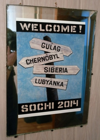 Выставка «Welcome! Sochi 2014»: Фото