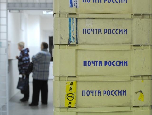 Почта России: Фото