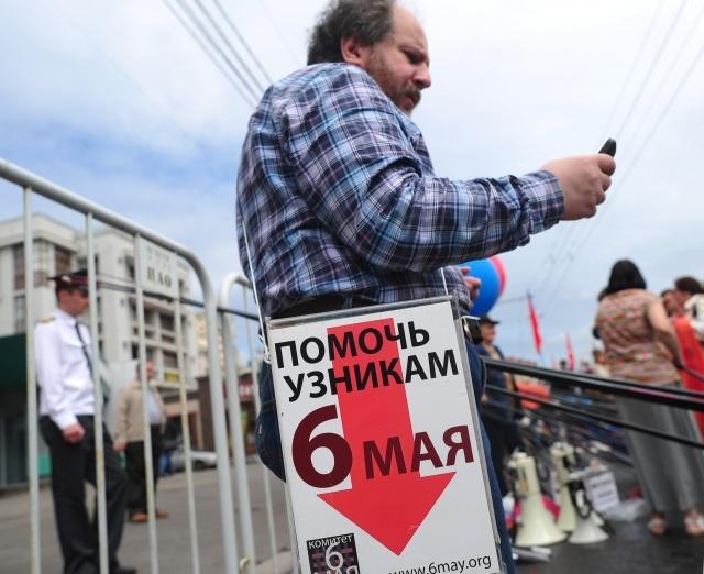 Марш против палачей: Фото