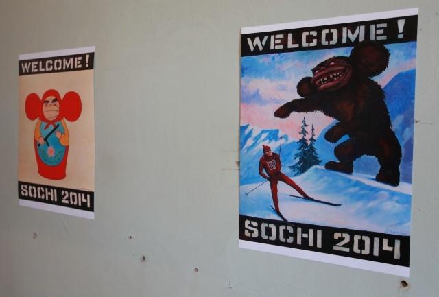 Выставка «Welcome! Sochi 2014»: Фото