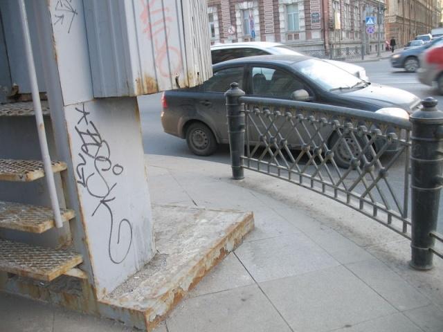 Тротуары: Фото