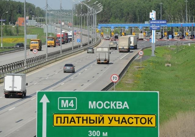 Автомагистраль М-4 «Дон»: Фото