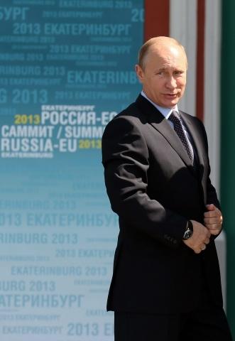 Путин на саммите Россия - ЕС: Фото