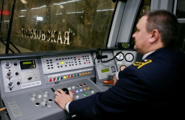 Машинист метро погиб от удара током
