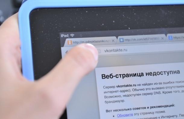 Роскомнадзор запустил проект WeCanTrust