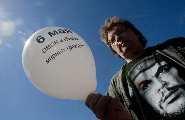 На митинге в Петербурге рисовали плакаты и пускали шарики