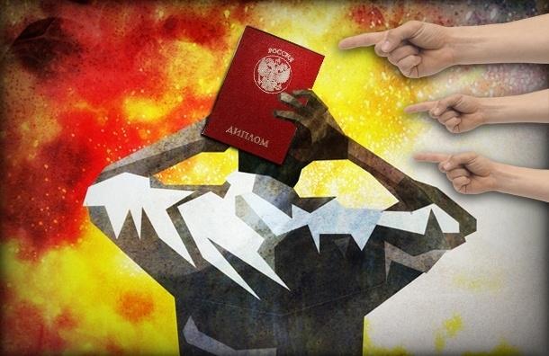 В Петербурге выпускников вузов отчисляют раньше времени