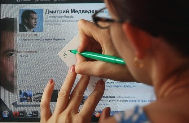 Как защитить аккаунты в соцсетях от взлома – МВД