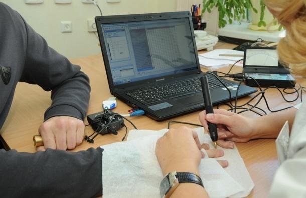 Подмосковные чиновники теста на употребление наркотиков не боятся