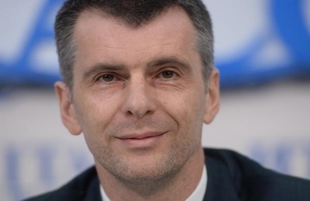 Ни Михаил Прохоров, ни его сестра не будут бороться за пост мэра Москвы